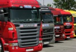 Открытие грузового сервиса!